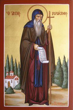 St_Gerasimos_of_Kephalonia
